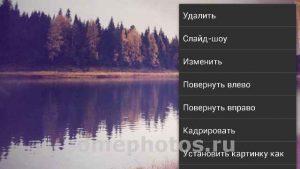 Screenshot_2014-09-10-21-18-36