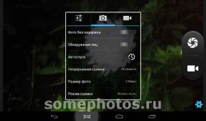 Screenshot_2014-09-14-19-43-08
