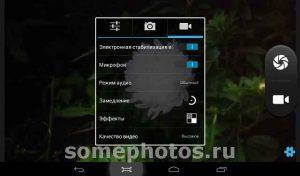 Screenshot_2014-09-14-19-43-15