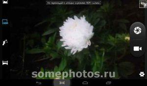 Screenshot_2014-09-14-19-43-35