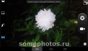 Screenshot_2014-09-14-19-43-43