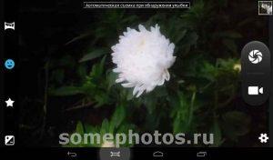 Screenshot_2014-09-14-19-43-50