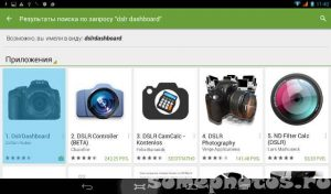 Explay_Hit_3G_dslrdashboard_42-15