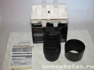Sigma_AF_70-300mm_6687