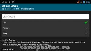 Timelapse_smartphone-05-44