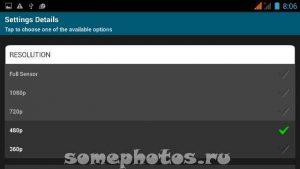 Timelapse_smartphone-06-55