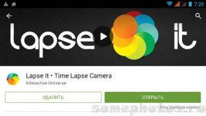 Timelapse_smartphone-20-57
