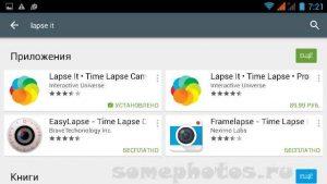 Timelapse_smartphone-21-26