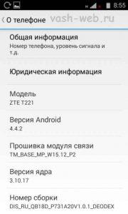 Screenshot_2015-11-30-08-55-22
