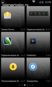 ZTE_Blade_AF3-15-05-5406