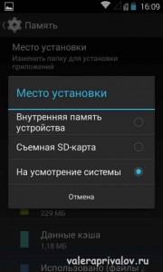 ZTE_Blade_AF3-15-05-5408