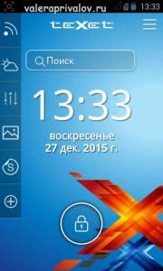 ZTE_Blade_AF3-15-05-5411