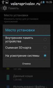 ZTE_Blade_AF3-16-25-2810