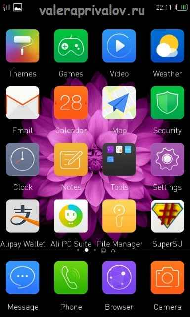 Yunos Phone Прошивка На Русском