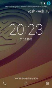 zte_blade_af3_2016-01-01-05-02-1503