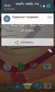 zte_blade_af3_2016-01-01-05-02-1504
