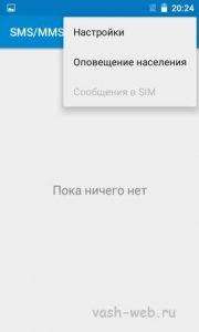 zte_blade_af3_2016-01-01-05-02-1508