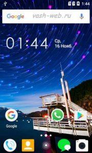 1024_blade_af3_screenshot_2016-11-16-01-44-32