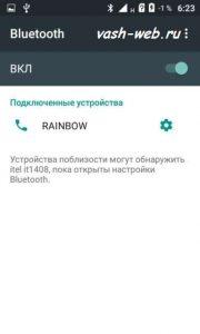 1024_blade_af3_screenshot_2016-11-16-06-23-07