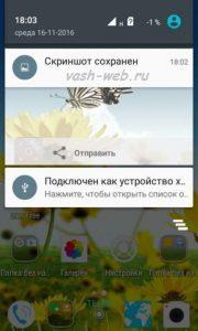 1024_blade_af3_screenshot_2016-11-16-18-03-05
