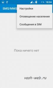 1024_blade_af3_screenshot_2016-11-16-18-04-12