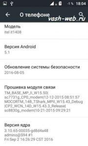 1024_blade_af3_screenshot_2016-11-16-18-04-40
