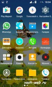 1024_blade_af3_screenshot_2016-11-16-18-04-47