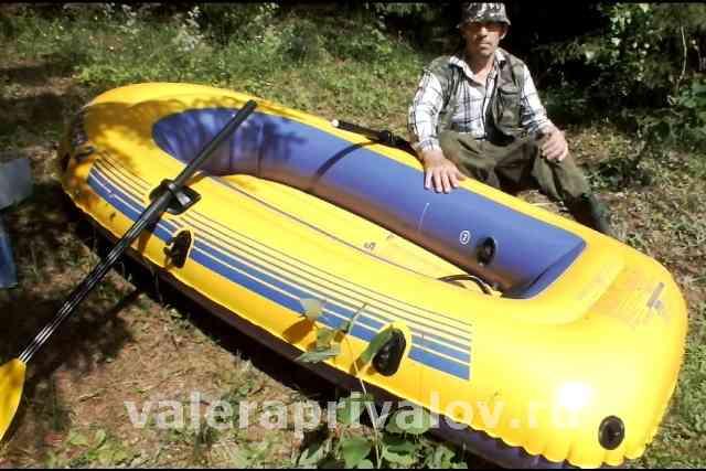 купить лодку надувную за 2000 рублей